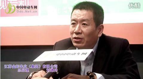 2013南京展專訪金彭車業:做中國首家年銷量破百萬電動三輪車企業