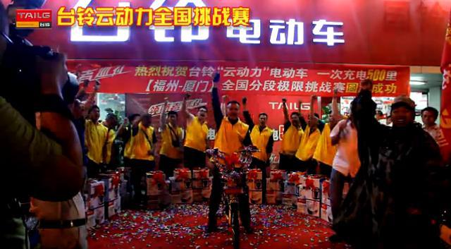 台铃领航者巡礼华南地区取得圆满成功