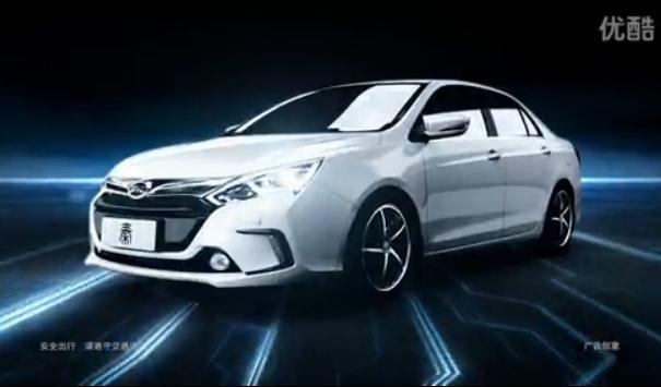 比亚迪秦电动车30秒广告片
