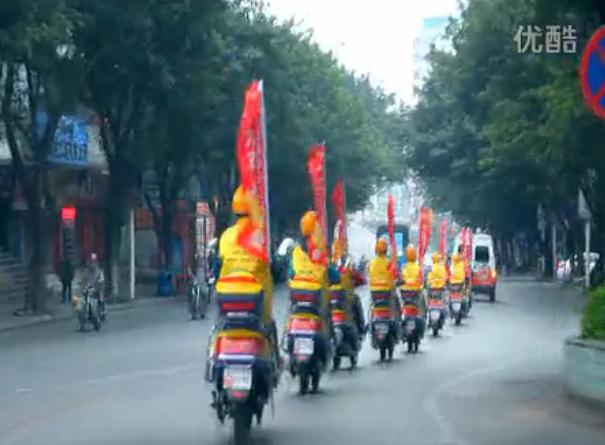 2013台铃电动车领航者巡礼 华南六省与惊天魔车团