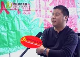 河南建立電動車配件有限公司