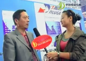 南京大陆鸽高科技股份有限公司
