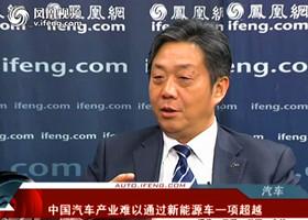 董扬:中国汽车产业难通过新能源车一项超越