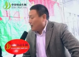 郑州宝通电动车配件商行