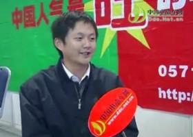 徐州骊威电子有限公司