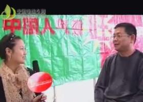 浙江华夏电源有限公司