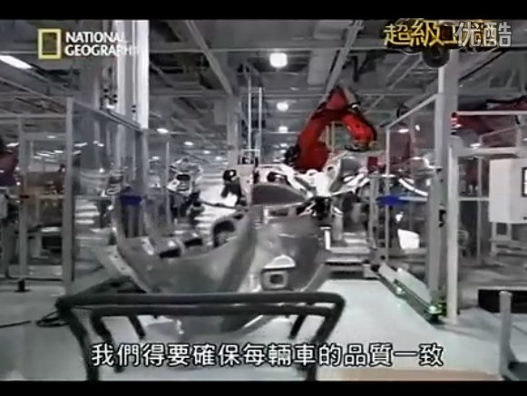 《国家地理》揭密特斯拉超级工厂