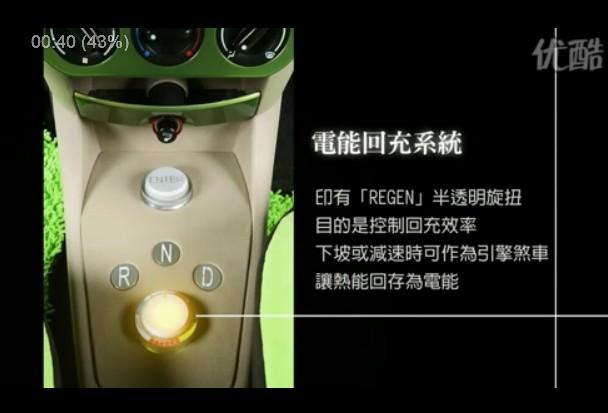 熊猫电动汽车试驾