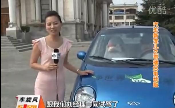 电动汽车汽车新�e宠儿之奇瑞QQ电动版