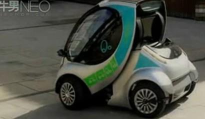 Hiriko微型折叠电动汽车 - 上路驾驶演示