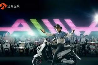 周杰伦「爱玛电动车」2013年 最新广告