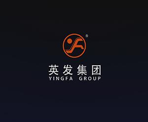 英发集团宣传片