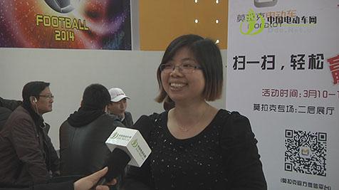 2014台州(黄岩)电动车展会专访莫拉克车业:未来主推炫酷系列电动车