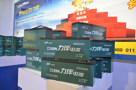 力伴铅碳电池--电池行官网开奖业的翘楚备用网址