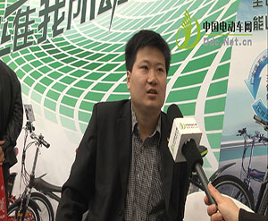 2014天津展:中国电动车网专访维动新能源车业