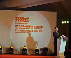 第24屆中國國際自行車展覽會