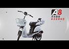 新大洲本田电动车A8