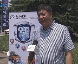 2014山东省小型电动车博猫游戏标准发布会富路采访