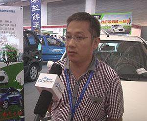 2014北京展中国电动汽车网专访山东泰汽车辆有限公司