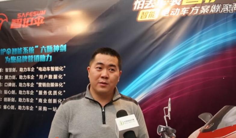 【中国电动车网】专访深圳市研冠科技有限公司 总经理 孔令国 先生