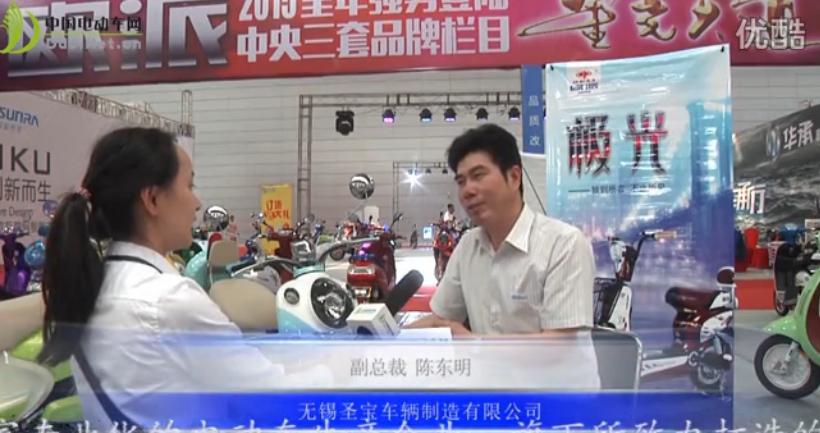 龙8手机登录_龙8国际手机版【官网下载】专访无锡圣宝车辆制造有限公司