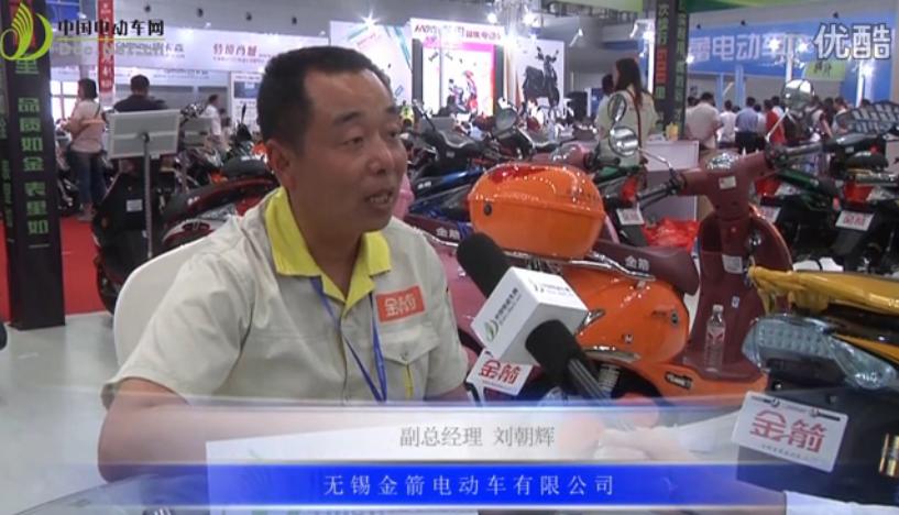 龙8手机登录_龙8国际手机版【官网下载】专访金箭电动车 副总经理刘朝辉