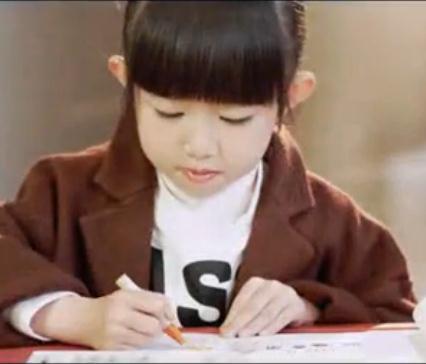 速派奇超越一号宣传片第三集