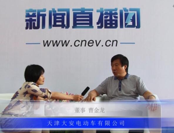 Ddc专访曹金龙:增强产品研发,扩大东北市场