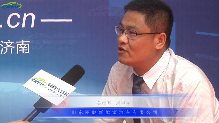 CNEV独家视频 | 专访丽驰张华军:传统车外型难以打开消费突破口