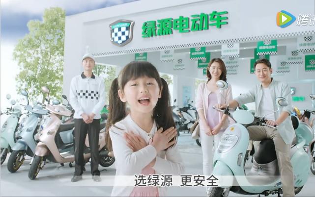 绿源电动车2016年安全广告片