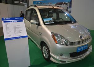 2013工博会之节能新能源汽车展
