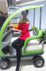 电动代步车车模