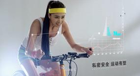台铃电动车出展第16届深圳高交会