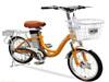 雅迪电动自行车锂电款A801