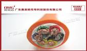 充电桩电线电缆