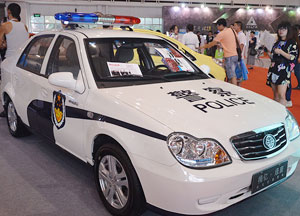 梅亿·绿康(警察)