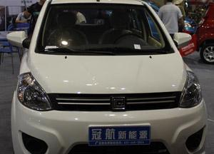冠航新能源汽车