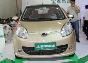 宝雅新能源电动汽车