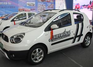 济南展电动汽车