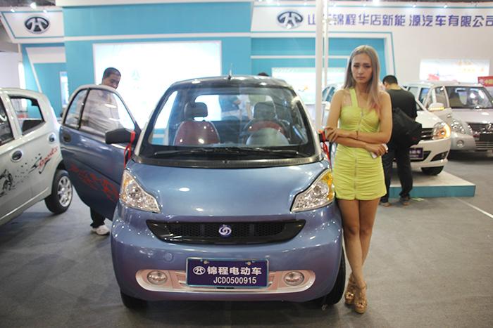 錦程藍色電動汽車