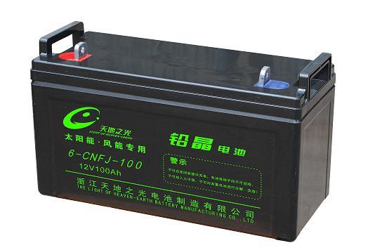 39家企業進入工信部首批《鉛蓄電池行業規范條件》名單