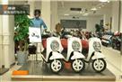 电动车新时代 雅迪如何定义好产品