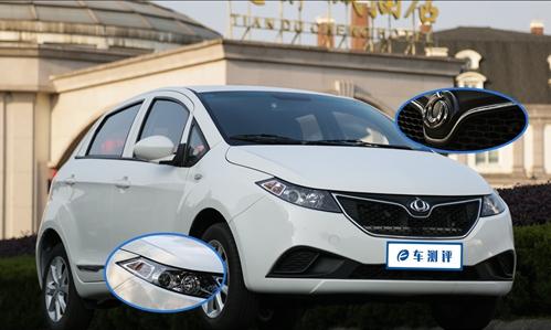城市出行新选择,实测全球鹰最新款纯电动汽车