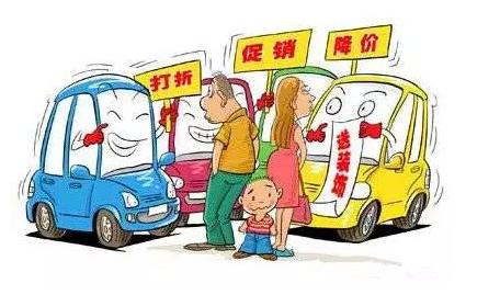 """低速電動車""""老司機""""的秘密套路, 學好了老王秒變隔壁老王!"""