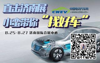 2014年第八届山东济南自行车电动车展会