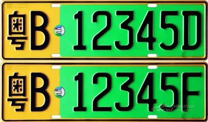 江西省公安厅启动全省新能源汽车专用号牌,这些细节要知晓......