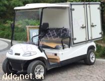 诺乐-电动餐车