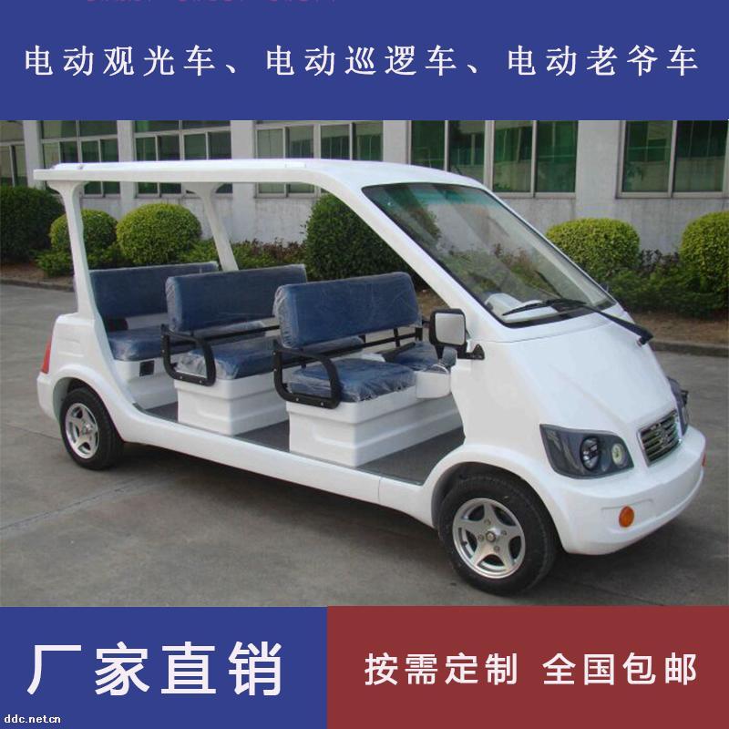 凯驰8-11座电动观光车