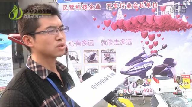 2013南京电动车展:山西远航电动车业有限公司