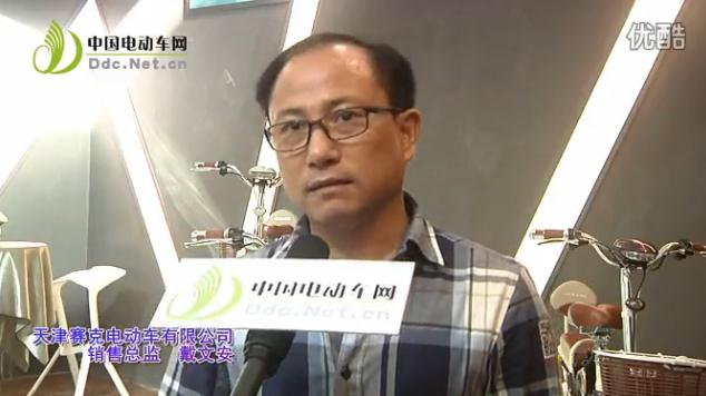 2013南京电动车展:专访天津赛克电动车有限公司